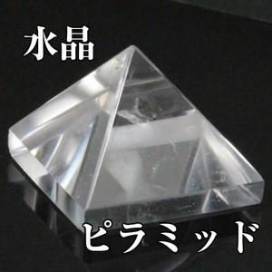 水晶ピラミッド