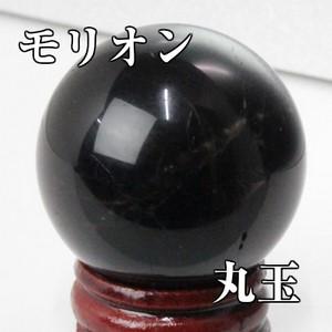 モリオン丸玉