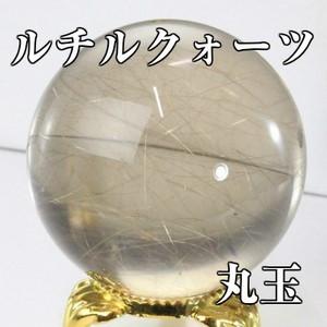 ルチルクォーツ丸玉